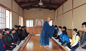 Training camp at a Temple (for new employees)